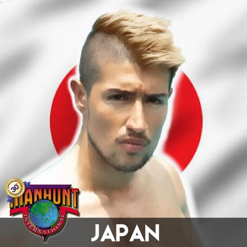 Manhunt Japan 2018