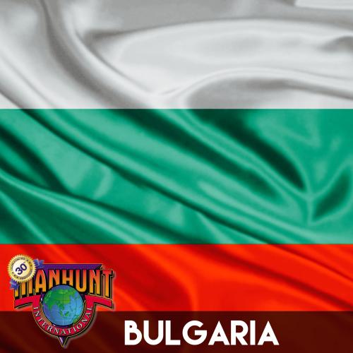 Manhunt Bulgaria 2018