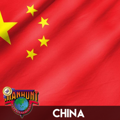 Manhunt China 2018