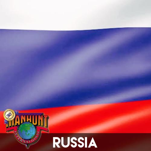 Manhunt Russia 2018
