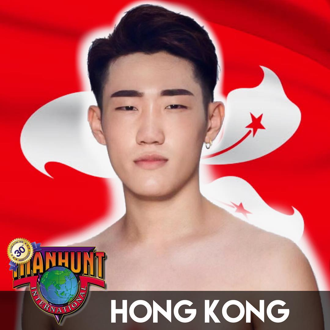 Manhunt Hong Kong 2018